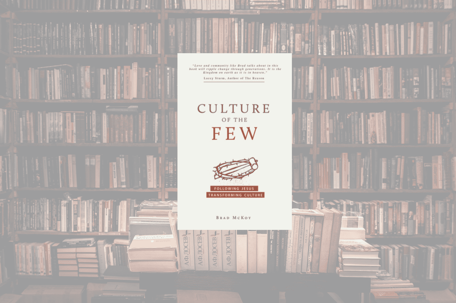 culture of the few