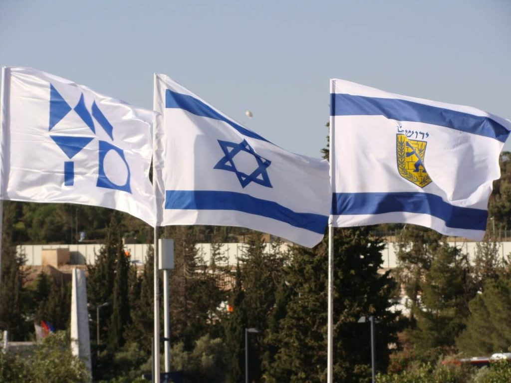 The color blue in the Bible. Israel's flag has blue.